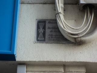 Imatge de l'última placa franquista a Molins de Rei, retirada el 2011 // Arxiu