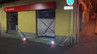 Imatge de la botiga després de ser assaltada // Marc Corbera