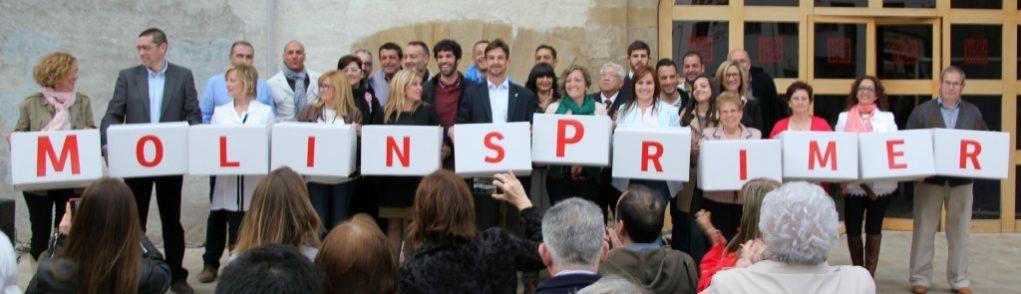 Xavi Paz, al centre amb una lletra S, acompanyat a l'esquerra per Pep Puiggarí // David Guerrero