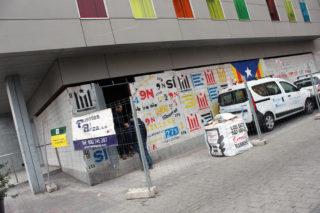 La nova oficina estarà situada al davant del Pati del Palau // Jose Polo